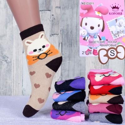 Детские махровые носочки для девочки Корона С3211, размер 21-26
