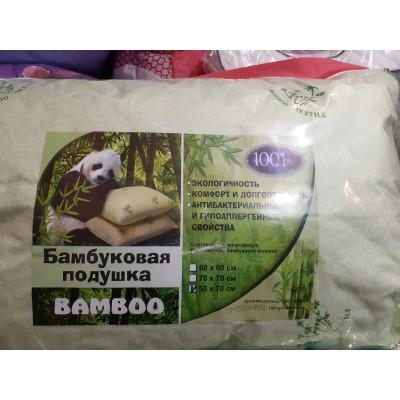 Подушка бамбуковая 70х70, 1001 ночь
