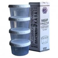 Набор ёмкостей для мелких сыпучих и жидких продуктов 4х150мл.