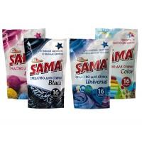 Гель для стирки  SAMA 800 гр. Doy Pack (Delicate, Black, Universal, Color)
