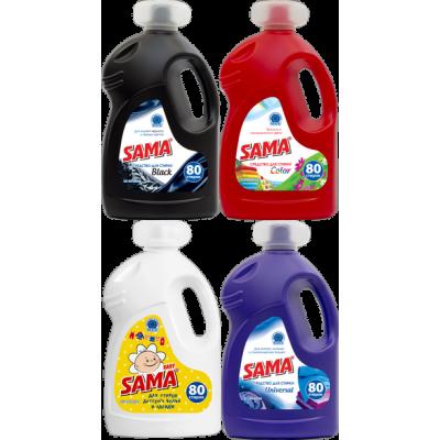 Гель для стирки SAMA 4кг  (Color, White, Baby, Universal, Black)