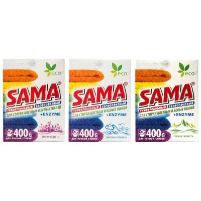 """Стиральный Бесфосфатный порошок для ручной стирки ТМ """"SAMA®"""" 400 гр."""
