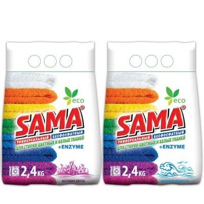 """Бесфосфатный стиральный порошок ТМ """"SAMA®"""" 2,4 кг."""
