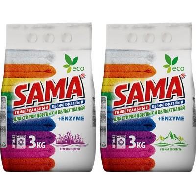 """Бесфосфатный стиральный порошок ТМ """"SAMA®"""" 3,0 кг."""