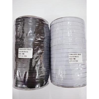 Резинка швейная плоская 7мм (144ярда)