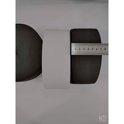 Резинка широкая 7см, на бобине 25м, цвет белый и чёрный
