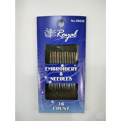 Иголки для ручного шитья Royal №28 в упаковке 16штук