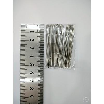Иголки для ручного шитья, длина 5,3см цена за упаковку