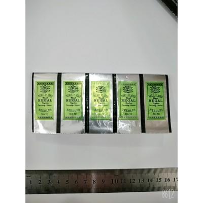 Иголки для бисера №10 в упаковке 20штук, цена за упаковку