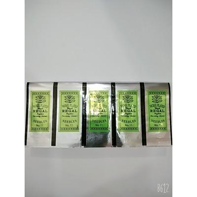 Иголки для бисера №11 в упаковке 20штук, цена за упаковку