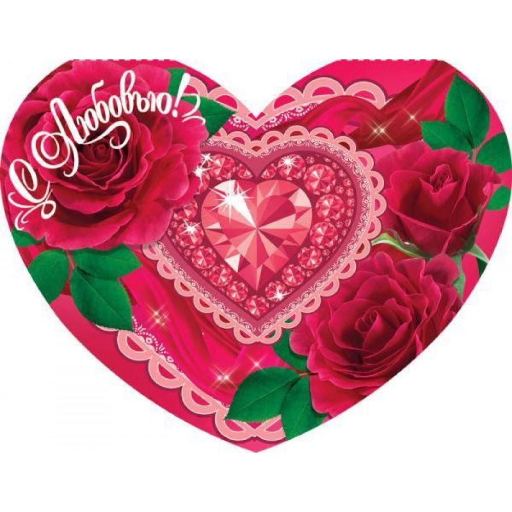 гаджета может картинки валентинок с именем изольда также