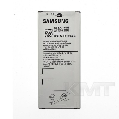 Аккумулятор « Samsung J600 (AB483640BE, AB533640BU)» « Parmp » High Copy — 800 mAh