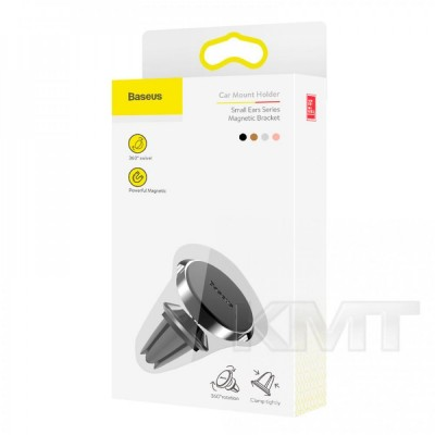 Baseus (SUER-A01) — Small ears series Magnetic suction bracketAir outlet typeBlack