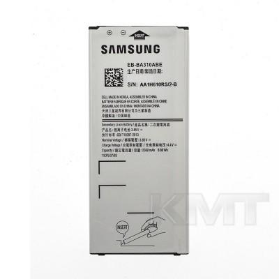 Аккумулятор « Samsung S8500 (EB504465VU)» « Prowin » — 0000 mAh