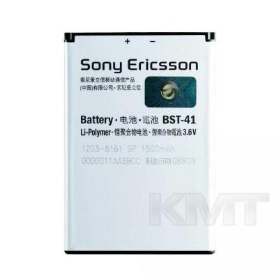 Аккумулятор Sony Ericsson BST41 Prowin (1600 mAh) — Premium