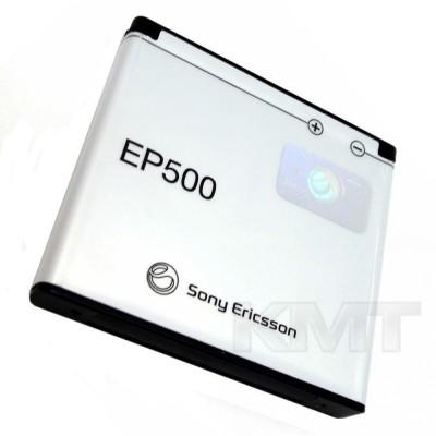 Аккумулятор Sony Xperia EP500 (1200 mAh) — High Copy