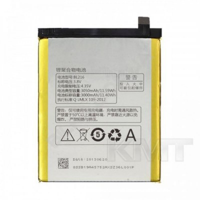 Аккумулятор Lenovo BL216 (BML6378) (3050 mAh) — High Copy