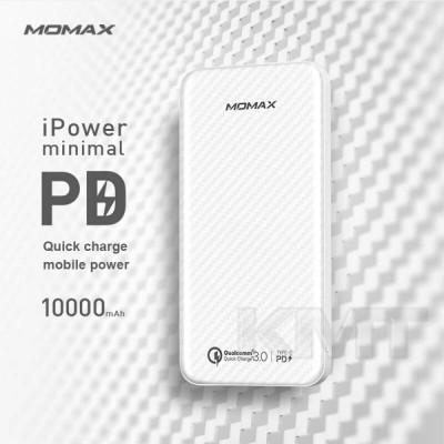 Momax (IP65) iPower Power Bank (10000 mAh)  — White