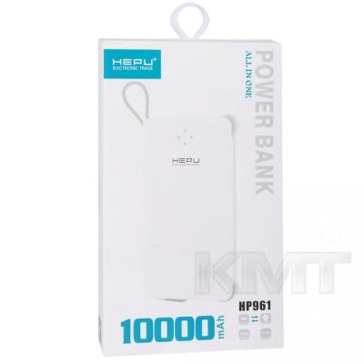 Hepu HP961 Power Bank —10000 mAh — White