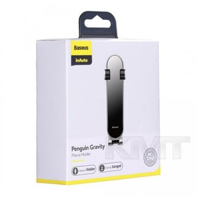 Baseus (SUYL-QE01) Penguin gravity phone holder Black