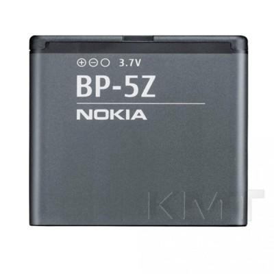 Аккумулятор Nokia BP-5Z Prowin (1080 mAh) — Premium