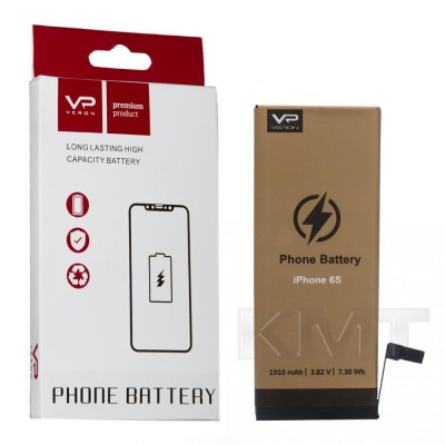 Аккумулятор iPhone 3G (1050 mAh) — High Copy