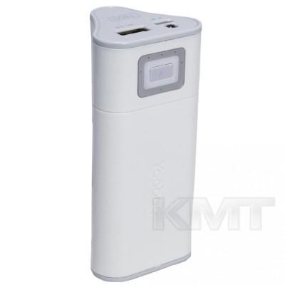 Yoobao YB631 Pro Sunshine Power Bank — 7800 mAh White