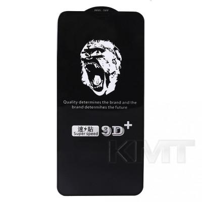 Защитное стекло 10D Samsung S21 (Clear)