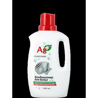 """Ag+ Кондиционер для белья """"Антибактериальный"""" 1000мл 4820168431067"""
