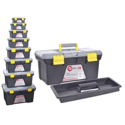 Комплект ящиков для инструментов Intertool BX-0308 - 8шт