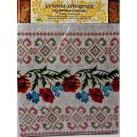 Скатерть столовая «Кухонные мелочи» (материал шуя, 150 х 220 см, Украина)