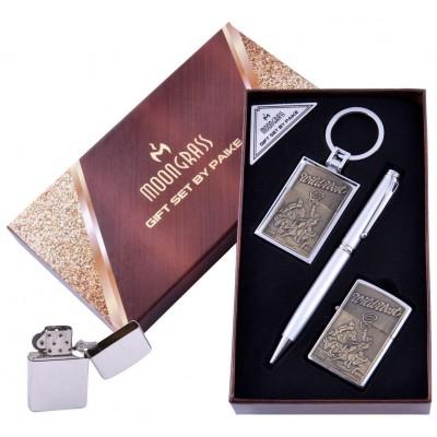 Подарочный набор Ковбои Ручка/ Брелок/ Зажигалка №AL-203B-1