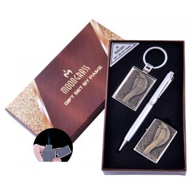 Подарочный набор Кобра Ручка/ Брелок/ Зажигалка (Острое пламя) №AL-203A-1