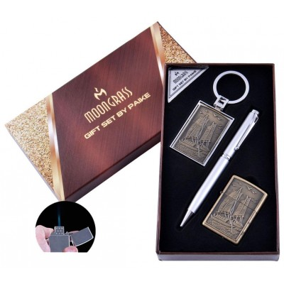 Подарочный набор Лодка Ручка/ Брелок/ Зажигалка (Острое пламя) №AL-203D-3