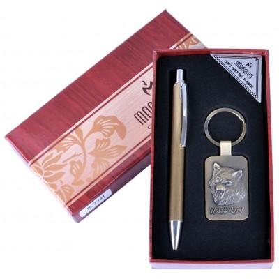 Подарочный набор Moongrass №RJ-7381