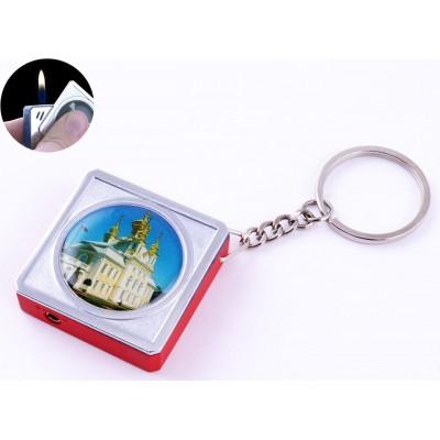 Зажигалка карманная-брелок квадрат Собор №2312-12