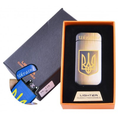 Электроимпульсная зажигалка в подарочной коробке Ukraine №HL-115-3