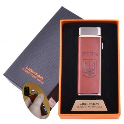 Электроимпульсная зажигалка в подарочной коробке Украина (USB) №HL-129 Black