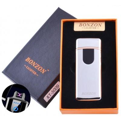 Электроимпульсная зажигалка в подарочной коробке Lighter (USB) №5009 Silver