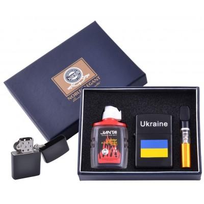 Зажигалка бензиновая в подарочной коробке (Баллончик бензина/Мундштук) Флаг Украины №4928-2
