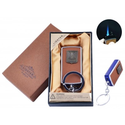 Зажигалка-брелок в подарочной упаковке Герб Украины (Острое пламя) UA-42-2
