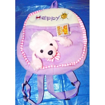 Мягкая игрушка- рюкзак Собачка SP17170-1