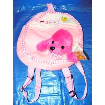 Мягкая игрушка- рюкзак Собачка SP17170-2