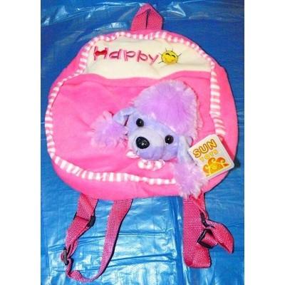 Мягкая игрушка- рюкзак Собачка SP17170-3