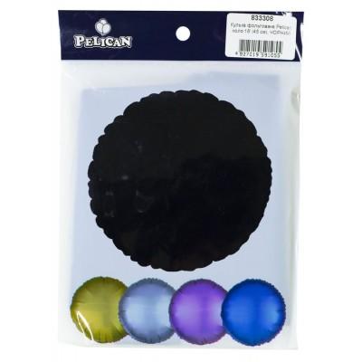 Шарик фольгированный PELICAN круг 18 '(45см) Чорный (5шт) арт.:833308