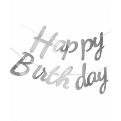Гирлянда HAPPY BIRTHDAY, серебро 871072 арт.:871072