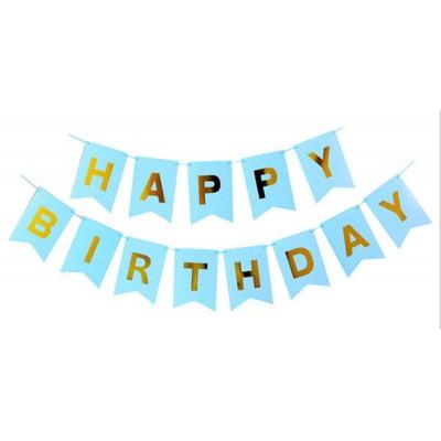 Гирлянда-флажки HAPPY BIRTHDAY 16см, голубой 871052 арт.:871052