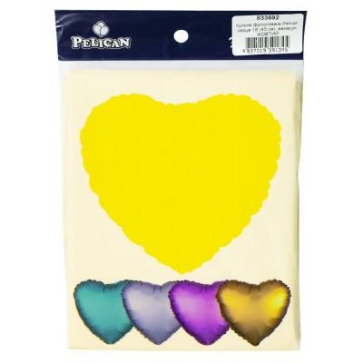 Шарик фольгированный PELICAN сердце 18 '(45см) макарун Желтый (5шт) арт.:833692