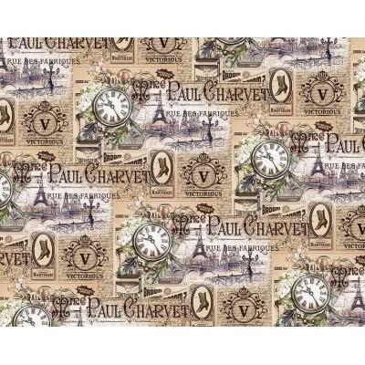 Офсетная бумага - Париж PVO10-3 арт.:PVO10-3