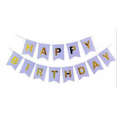 Гирлянда-флажки HAPPY BIRTHDAY 16см,фиолетовый 871056 арт.:871056